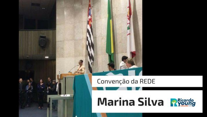Vídeo: Marina Silva fala na Convenção da REDE